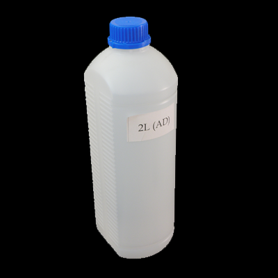 butelis2L